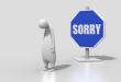 chiedere scusa
